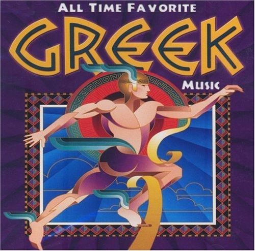 (All Time Favorite Greek Music )