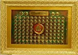 Islamic Wood Frame – The names of God - Home Decorative