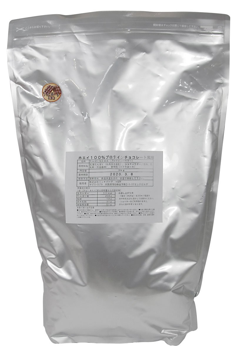 LINDSPORTS ホエイ100% プロテイン 3kg チョコレート風味 B07BKTGC85