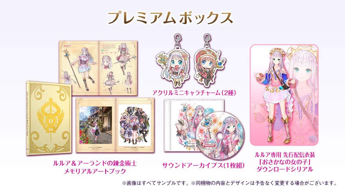 PS4 Premium Box Atelier Lulua The Scion of Arland Alchemist Game Japan