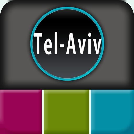 Tel Aviv Offline Map Travel Guide(Kindle Tablet Edition) -