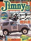 Jimny plus(ジムニープラス) 2018年 03 月号 [雑誌]