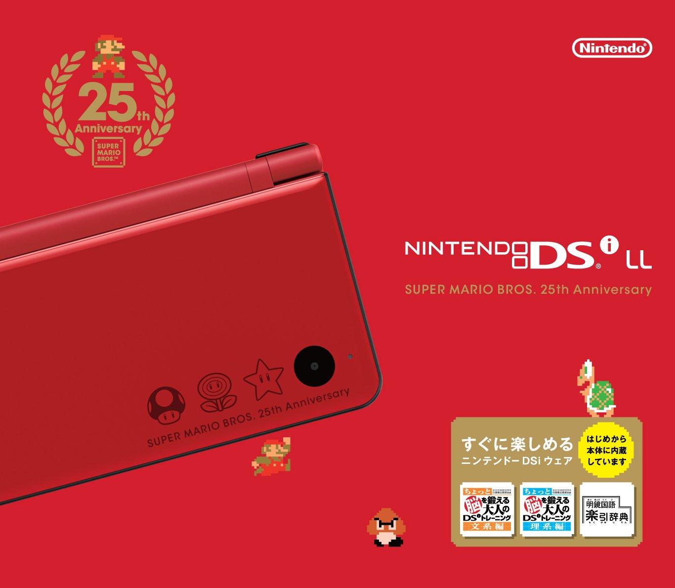 Specification (25th Anniversary Super Mario) Nintendo DSi LL by
