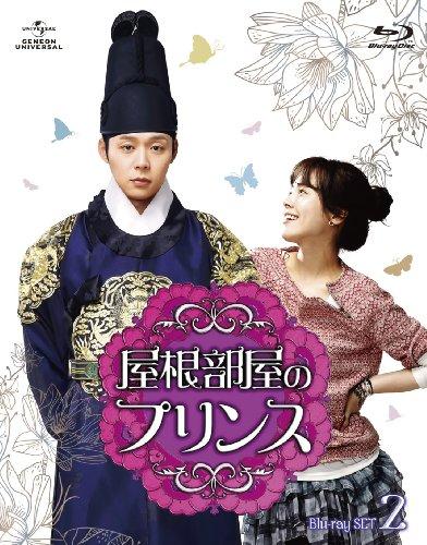 Rooftop Prince (Yaneura no Prince) Blu-ray Set 2