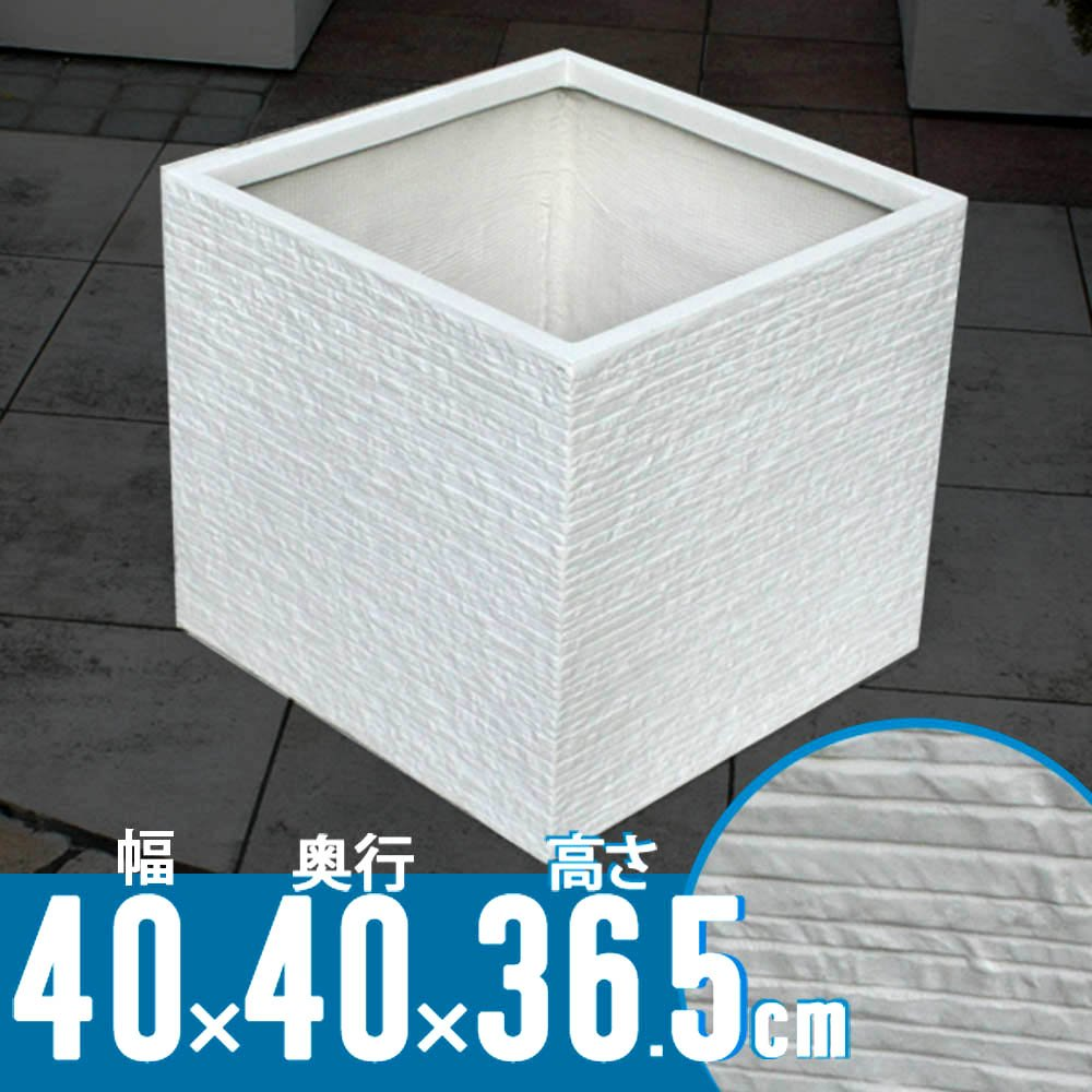 グラスファイバー製植木鉢 キューブ ブリック L B01N1RH915