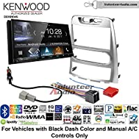 Volunteer Audio Kenwood DDX9904S Double Din Radio Install Kit with Apple CarPlay Android Auto Bluetooth Fits 2009-2012 Hyundai Genesis (Silver) (Manual A/C controls)