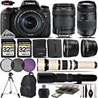 Canon EOS Rebel T6s DSLR Wi-Fi Camera + Canon 18-135mm IS STM Lens + Tamron 70-300mm Di LD Telephoto Macro Lens + 650-1300mm Zoom Lens + 500mm Telephoto Lens - International Version