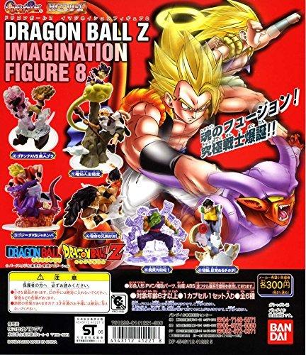 Gashapon HG Dragon Ball Z Imagination 8 full set of 6