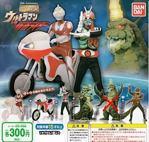 HG Ultraman VS Kamen Rider normal and five set Get a rare None