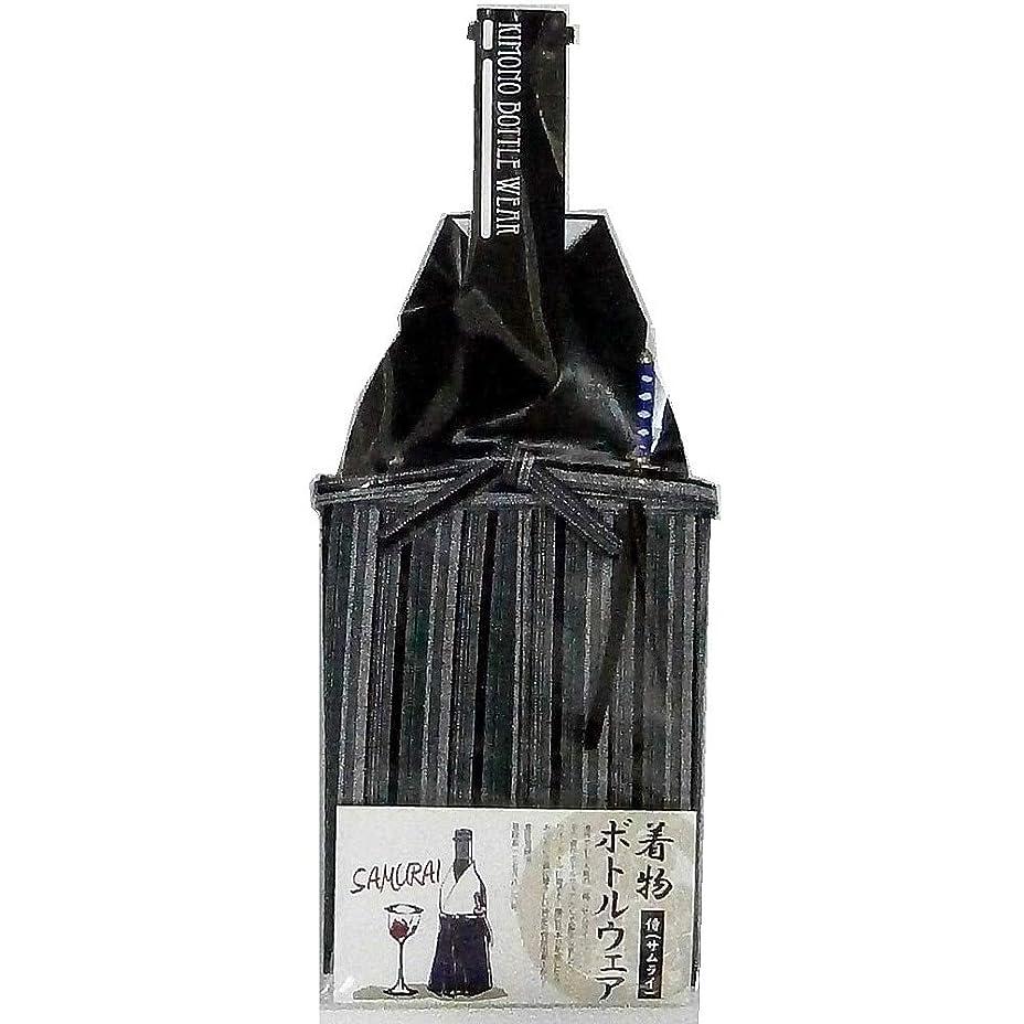 窒息させる行く軽減する手提げ式 革製 ワインバッグ 1本用 ブラック