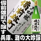 日本酒 大吟醸 浜福鶴 備前雄町 1800ml 京都