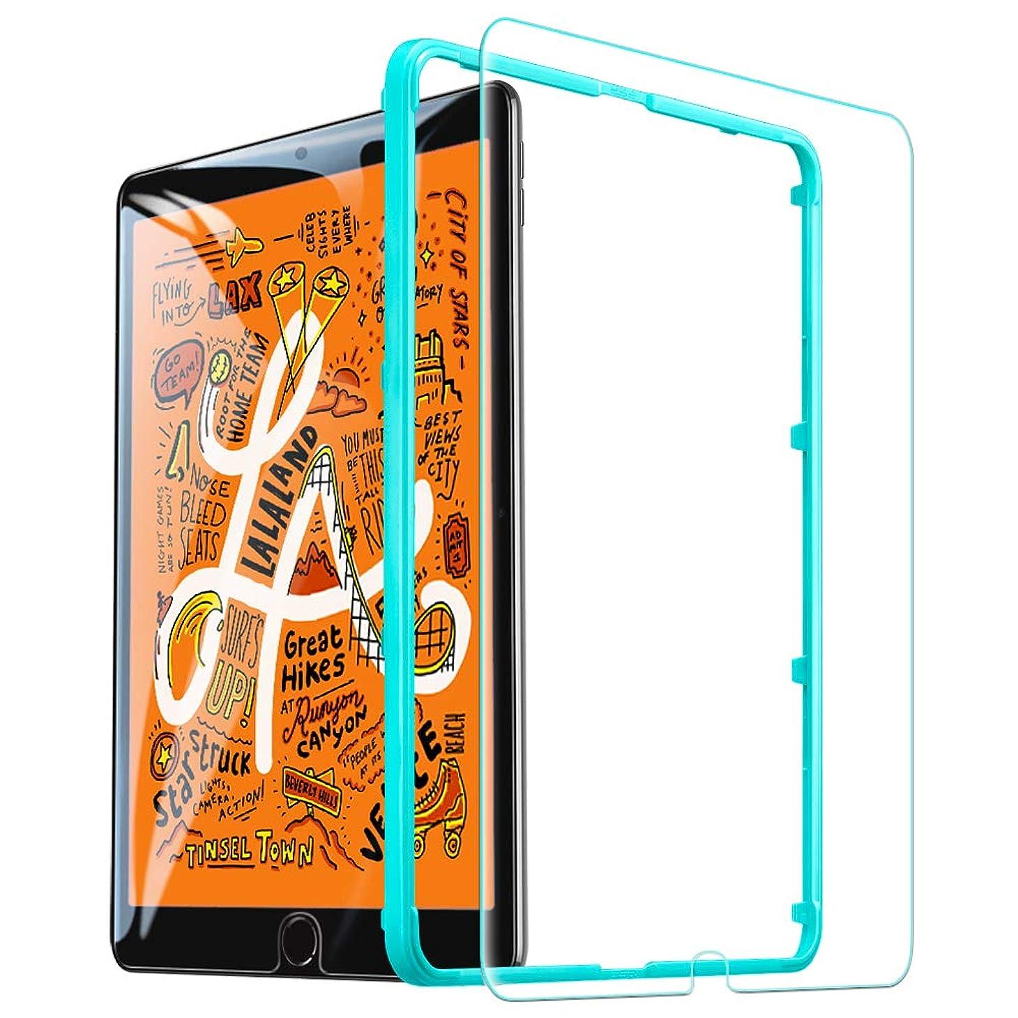 シャッター嵐の疼痛紙のような書き味 ペーパーライク iPad mini (第5世代) / iPad mini 5 用 日本製 液晶保護フィルム OverLay Paper …