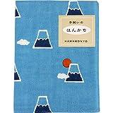 (ハマモンヨウ)濱文様 てぬぐいのはんかち 富士山と雲