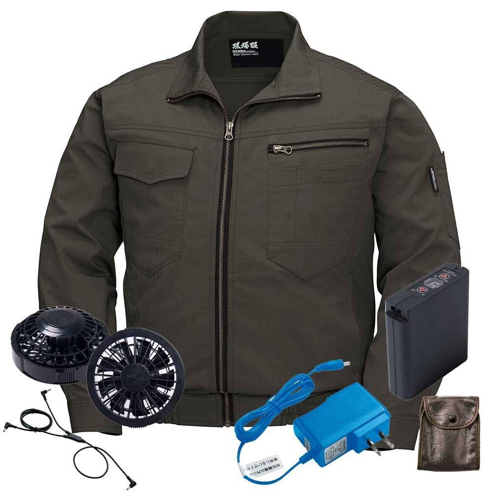ジーベック 空調服 長袖ブルゾンファンバッテリーセット XE98002ファンのカラー:ブラック B07BK1K1VW 5L|62アーミーグリーン 62アーミーグリーン 5L