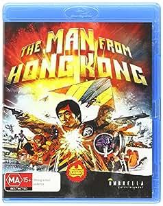 The Man From Hong Kong [Blu-ray]