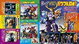 Uchu Sentai Kyuranger & All Super Sentai Secret of Victory best 115 (Kodansha TV book)