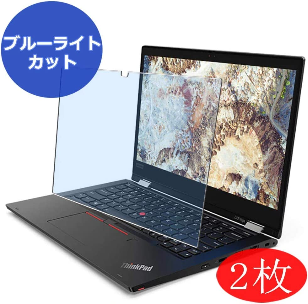 """【2 Pack】 Synvy Anti Blue Light Screen Protector for Lenovo ThinkPad L13 Yoga 13.3"""" Screen Film Protective Protectors [Not Tempered Glass]"""