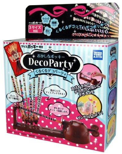 재 밌는 얽은 빙 글 빙 글 デコパ?ティ? 초콜렛 / Funny Pocky twirl Deco Party Chocolate