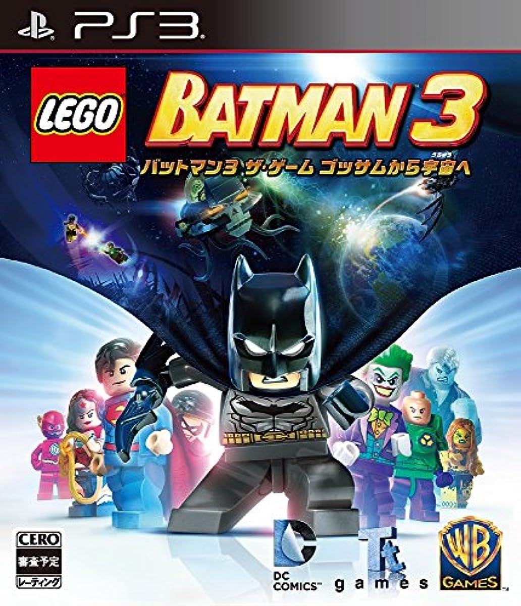 [해외] LEGO (R) 배트맨3 더게임 곳사무부터 우주에 - PS3