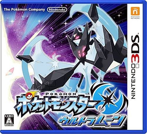"""Pokémon Ultra Moon"" Japanese Ver. [Region Locked / Not Compatible with North American Nintendo 3ds] [Japan] [Nintendo 3ds]"