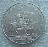 1980 RU 1 Ruble Moscow Olympic Games Yur