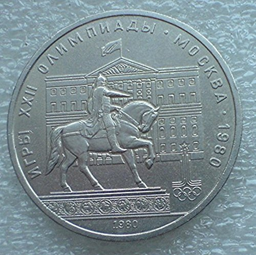 1980 RU 1 Ruble Moscow Olympic Games Yuri Dolgorukiy USSR Soviet Union Russian Coin 31mm Very Good Details