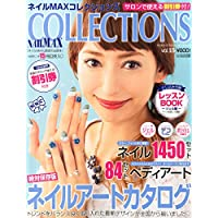 NAIL MAX COLLECTIONS 表紙画像