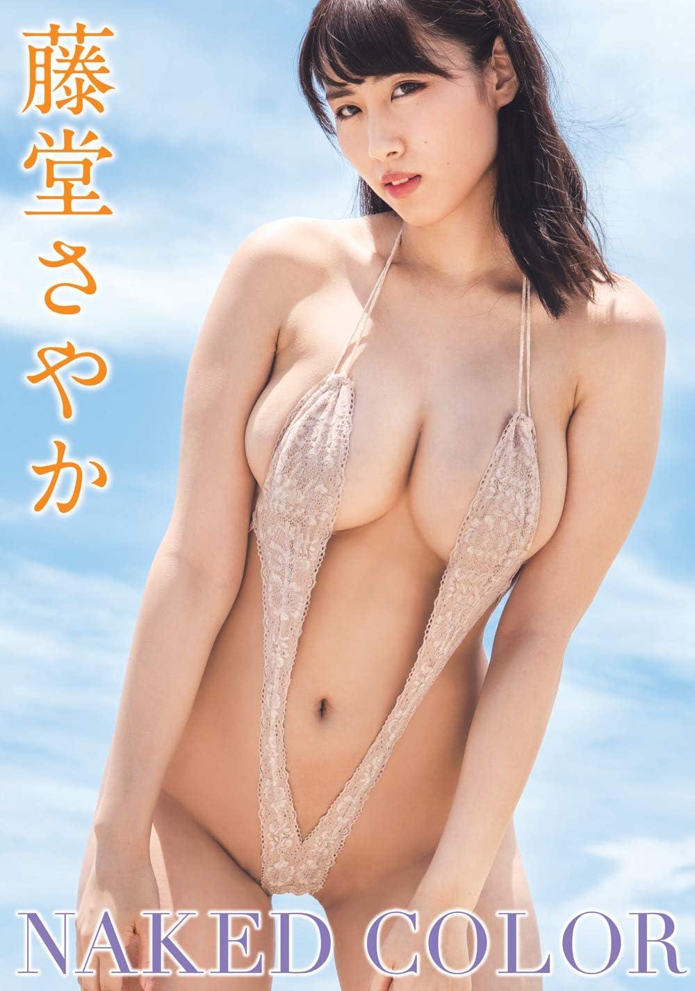 GraRan100 グラビアアイドル週間ランキング2019/9/23付
