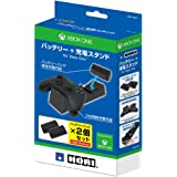 バッテリー + 充電スタンド for Xbox One