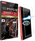 【ブルーライト87% カット】 XPERIA Z5 COMPACT ガラスフィルム エクスペリア Z5 COMPACT (SO-02H) フィルム ブルーライトカット 目に優しい (眼精疲労, 肩こりに) 完全透明 6.5時間コーティング OVER's ガラスザムライ (らくらくクリップ付き)