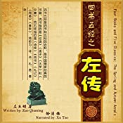四书五经:左传 - 四書五經:左傳 [Four Books and Five Classics: The Spring and Autumn Annals] |  左秋明 - 左秋明 - Zuo Qiuming
