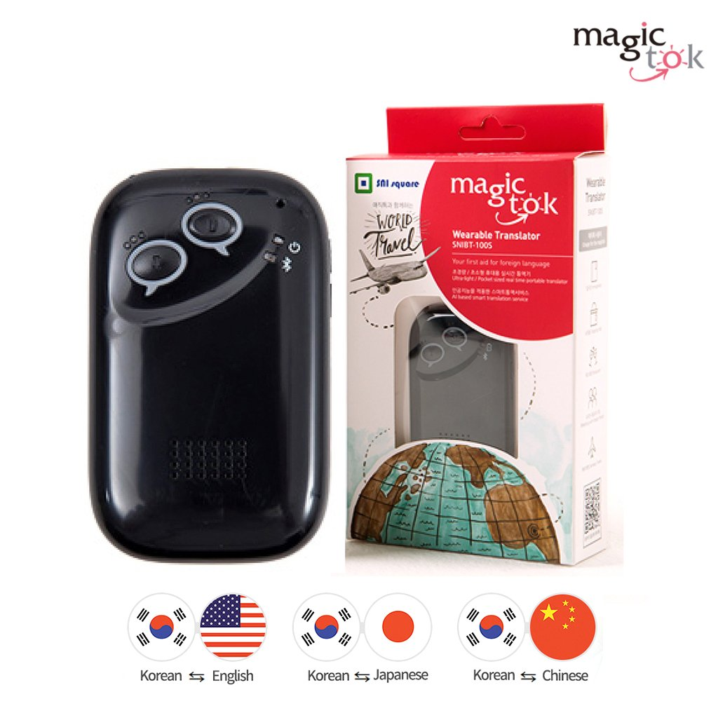 [SNISQUARE] Magic Talk #Black with Leather Case (Dark Brown) - Wearable Translator, Portable Voice Recognition, Real-Time Automated Interpreter, Ultra Light Bluetooth for only Android