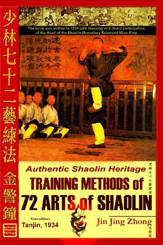 [(Authentic Shaolin Heritage: Training Methods of 72 Arts of Shaolin)] [Author: Jing Jin Zhong] published on (June, 2007)