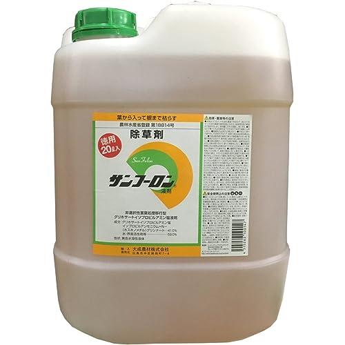大成農材 除草剤 原液タイプ サンフーロン 20L