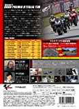 V.A - 2013 Motogp Official Dvd Round 5 Italy Gp [Japan DVD] WVD-302