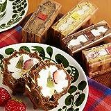 エール・エル 神戸ワッフルセット ( ロールケーキ ホワイトショコラストロベリー )