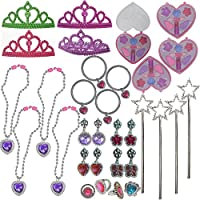 Princess Jewelry and Makeup Toy Set - Necklaces, Bracelets, Rings, Earrings, Tiaras, Star Wands + Makeup Sets With Hard Case - Lipstick, Eyeshadow, Blush - Made of Glitter, Rhinestone, Gems, and more.