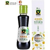 【酱油】欣和 禾然儿童酿造酱油 160ml