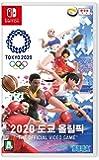 東京2020オリンピック The Official Video Game [韓国語版] - Switch [海外直送品]