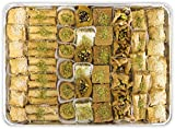 Baklava Assortment %2D Sugar Free %2D 63