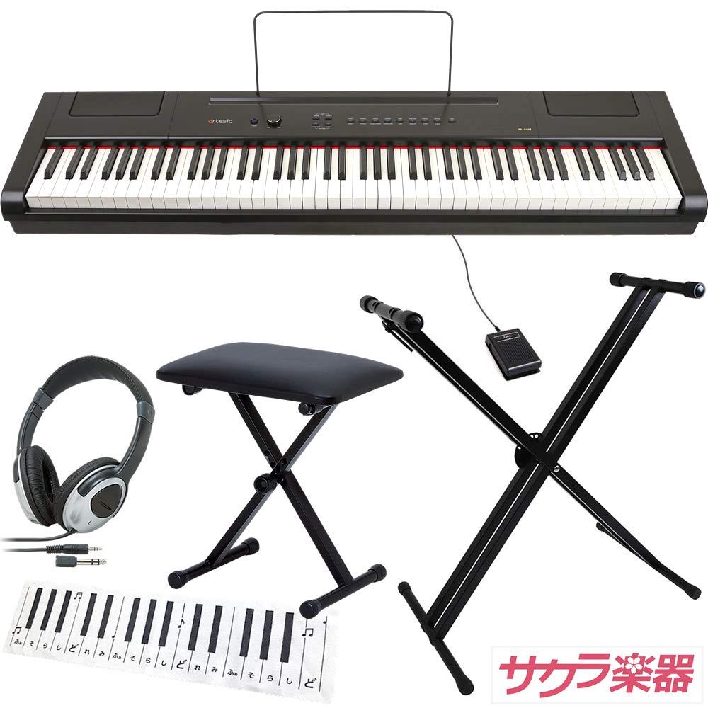 競売 Artesia アルテシア デジタルピアノ(電子ピアノ) 88鍵 Artesia PA-88+/BK ブラック ブラック サクラ楽器オリジナルセット[スタンドイスヘッドフォンクリーニングクロス]PA-88H/BK セットB07FQK8B2K, オマエザキシ:11484d4a --- a0267596.xsph.ru