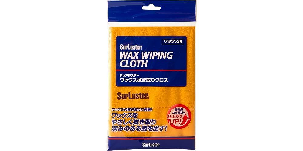 洗車用スポンジ・クロス・ブラシ
