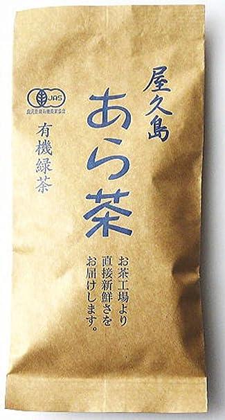 【無農薬・有機JAS認定】 屋久島あら茶 [M便 1/4]