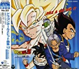Hit Song Collection 12: Dbz a Go Go by Dragon Ball Z (2006-09-20)