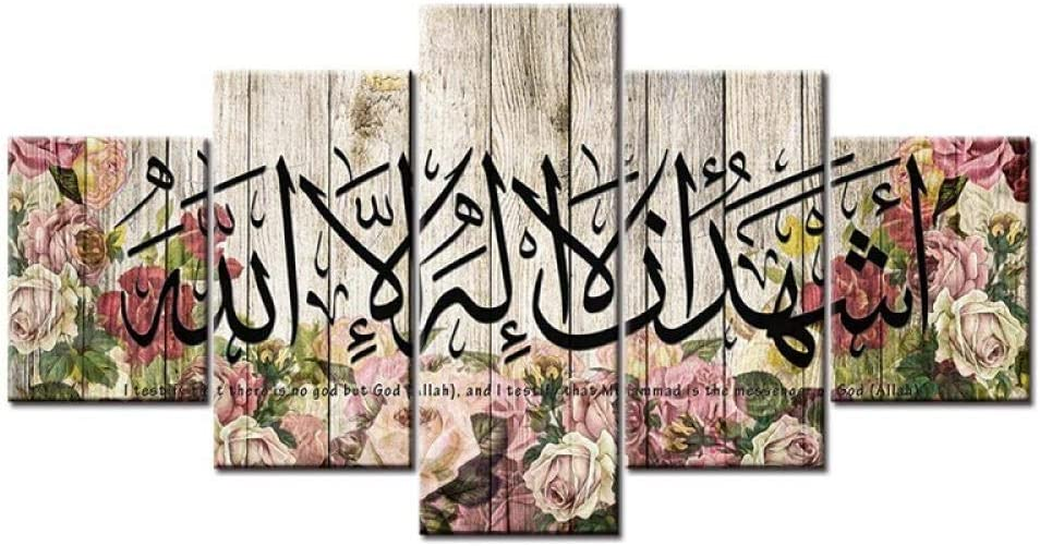 Wall Art Picture 5 Piece Arab Islam Symbol Home Decor Pictures Canvas Printed Painting Decor Art Print Hd Canvas Living Room Bedroom Decoration Poster