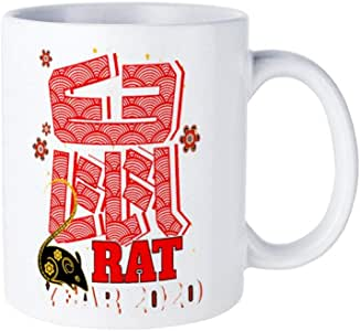 Amazon.com: Happy Chinese 2020 Lunar New Year Of The Rat ...