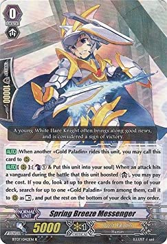 Cardfight!! Vanguard TCG - Spring Breeze Messenger (BT07/042EN) - Rampage of the Beast King by Cardfight!! Vanguard TCG: Amazon.es: Juguetes y juegos