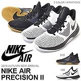 Nike Air Precision II White/Black