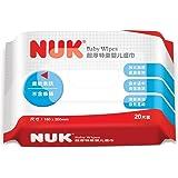 德国NUK超厚特柔婴儿湿巾20片单包