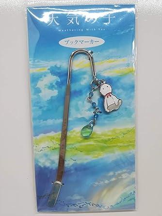 Amazon.co.jp: 天気の子 ブックマーカー てるてる坊主 劇場限定